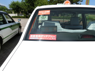 タクシー2.JPG